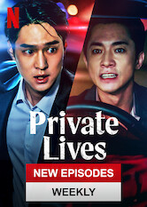 Search netflix Private Lives
